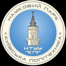 """Науковий парк """"Київська політехніка"""" НТУУ """"КПІ"""""""