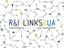 Оголошено конкурс заявок на участь у Літній школі для молодих науковців у рамках проекту RI-LINKS2UA