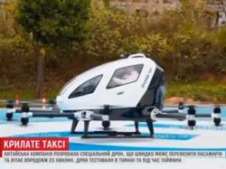 Нові китайські дрони з легкістю перевозять пасажирів